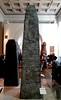 The White Obelisk of Ashurnasirpal I, Assyrian (ca. 1050-31 B.C.) (heffelumpen9) Tags: sculpture relief obelisk britishmuseum nineveh basrelief assyria nimrud assyrianart neoassyrian shalmaneseriii blackobelisk whiteobelisk ashurnasirpali