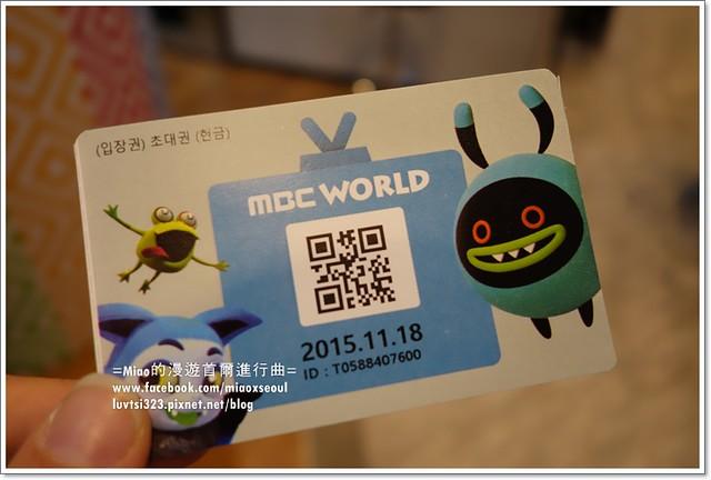 MBC WORLD20