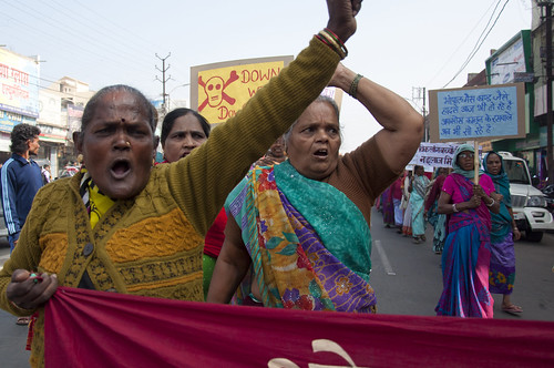 32nd Anniversary, Bhopal Disaster. Main Parade and Burning of Effigies.