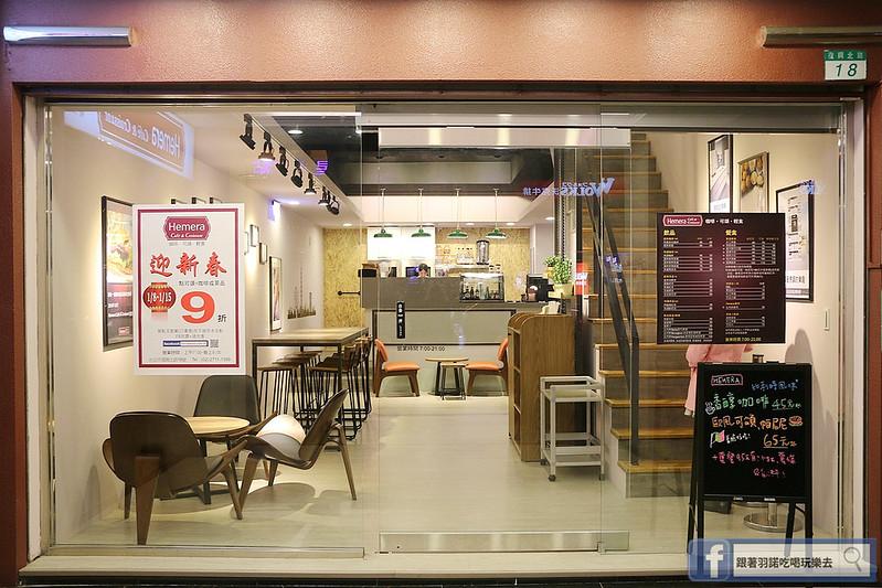 Hemera cafe04