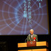 WIPO Director General Speaks on IP and Emerging Technologies