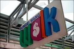 150813 Bukit Bintang 20 (Haris Abdul Rahman) Tags: sony malaysia kualalumpur bukitbintang pavilionfountain pavilionkualalumpur wilayahpersekutuankualalumpur harisabdulrahman harisrahmancom alpha7rmarkii