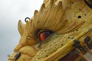LONG MA Le cheval-Dragon
