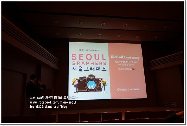 서울그래퍼스01