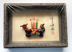 DW19_Chinese bean sculpture (tengds) Tags: beanscultpture chineseart framedsculpture china tengds