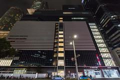 JR Gate Tower, Meieki 1-chome, Nagoya (kinpi3) Tags: 名古屋 japan nagoya night cityscape eosm efs1018mm