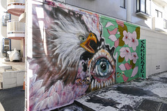 Fuga - Mao (Ruepestre) Tags: fuga mao japon japan graffiti graffitis art tokyo urbain urbanexploration urban