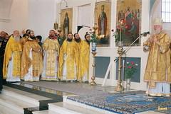 078. Consecration of the Dormition Cathedral. September 8, 2000 / Освящение Успенского собора. 8 сентября 2000 г