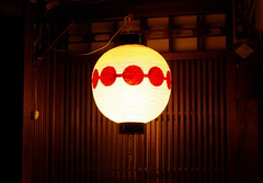 The Lantern's Light II (kewpiedollchan) Tags: japan kyoto traditional lantern dango skewer kamishichiken