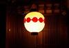 The Lantern's Light II (kewpiedollchan) Tags: japan kyoto traditional lantern dango skewer kamishichiken