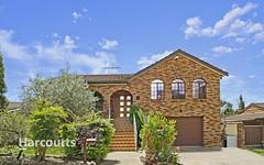 5 Barnfield Place, Dean Park NSW
