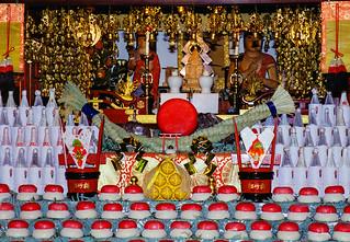 New Year Shrine Offerings
