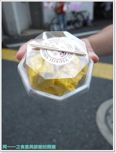 東京築地市場美食松露玉子燒海鮮丼海膽甜蝦黑瀨三郎鮮魚店image050
