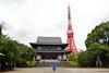 Zojo-ji Temple (Jordi Nishioka) Tags: city japan canon temple photography tokyo tokyotower