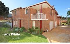 1/98-100 George Street, South Hurstville NSW