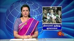 SunTV News   30-12-16   Sun TV (frankwilberforce) Tags: currentaffairs latestnews suntv suntvnews suntvtamizh tamilchannel todaysnews