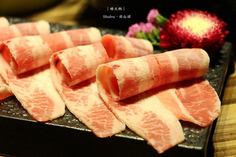 婧Shabu火鍋074