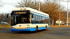 #trolleybus #solaris (peterkarolyi) Tags: solaris trolleybus