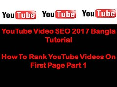 YouTube Video SEO 2017 Bangla Tutorial - How To Rank YouTube Videos On First Page Part 1 (rhz.tutorials) Tags: youtube seo for video services software videos what is keyword research tool channel