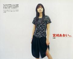 Max Magazine May 2005
