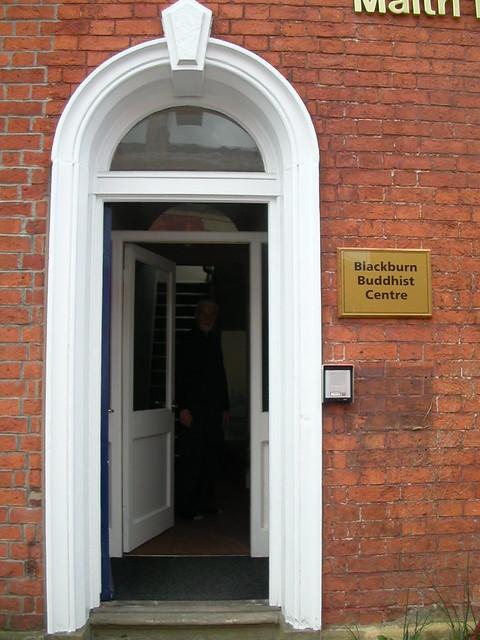 Blackburn entrance