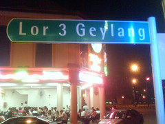 Lorong 3 Road Sign in Geylang Red Light District