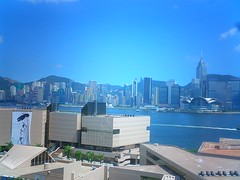 Hong Kong & Maccau (Summer 2006)