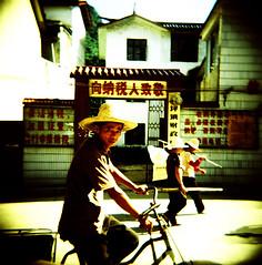 Yangshuo, China (Robin G. Ewing) Tags: china travel holga asia yangshuo toycamera crossprocessing top20xpro top20holga angkorsingle lpstreet