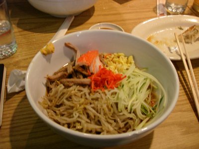 Hiyashi Ramen @ Men Kui Tei, Midtown NYC