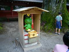 二荒山神社のカエル様