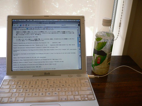 iBook and Green Tea