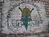 Al Quds Brigade