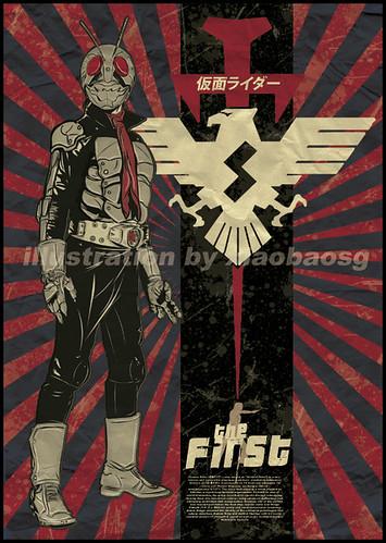 Kamen Rider The First