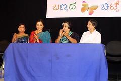 BANNADHA CHITTE Childrens Songs Audio Album Releasing Event Photos (39)
