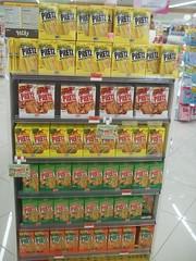 100_4356 (Amane-chan) Tags: food usa shop america japanese store texas candy box dollar pocky bento 100 snacks carrollton bentou yen pretz 100yen erasers daiso ramune carrolton candys iwako usadaiso
