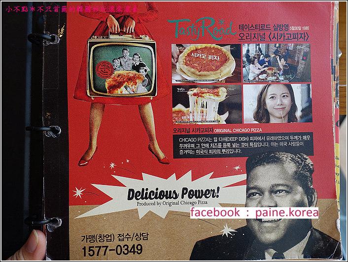 弘大original chicago pizza (3).JPG