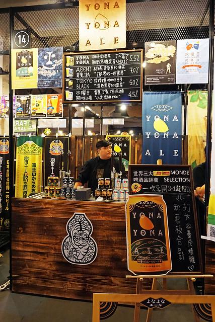 BeerFes-35