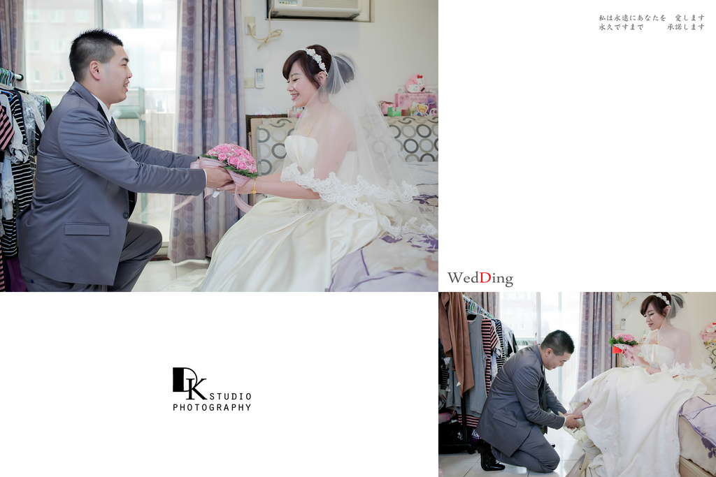 婚禮-0073.jpg