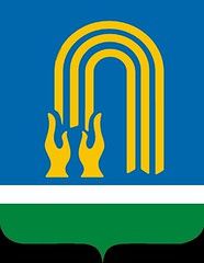 Герб Октябрьского (Башкортостан)