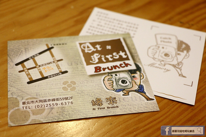 At • First Brunch 緣來007