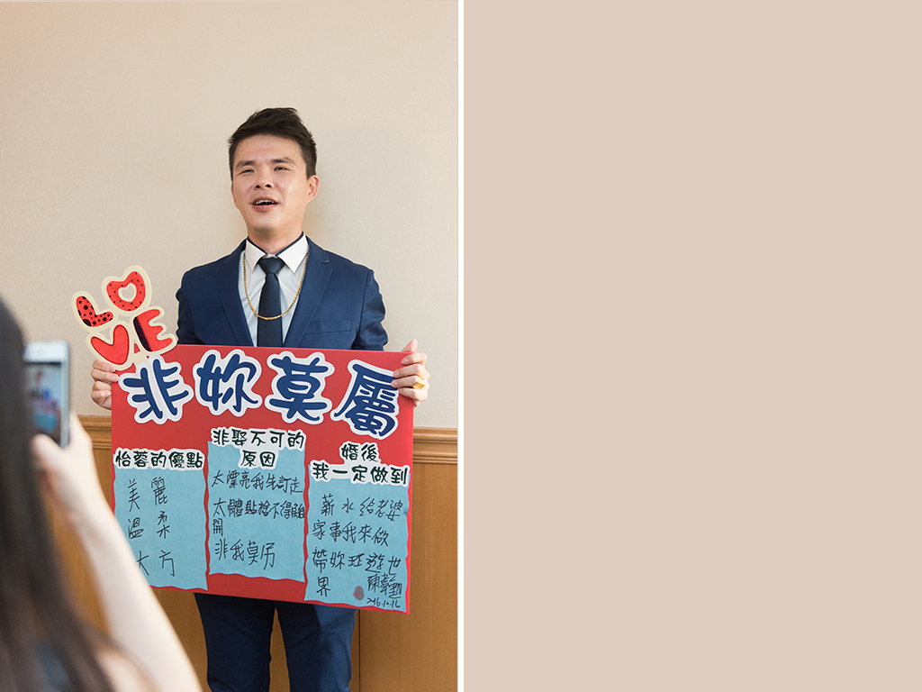 婚禮記錄韋勳與怡蓉-99