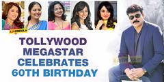 Tollywood megastar celebrates 60th birthday - Ramya Krishnan, Jayasudha, Radhika, Rakul Preet, Tamanna wish  Chiranjeevi! (iluvcinema.in1) Tags: radhika chiranjeevi jayasudha ramyakrishnan rakulpreet megastarcelebrates60thbirthda tamannawishchiranjeevi