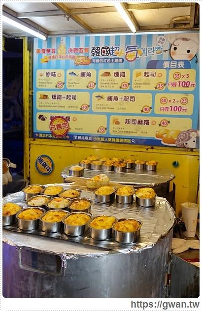台南美食,花園夜市,夜市美食,小米超人氣韓國雞蛋糕,銅板美食,府城小吃,排隊美食,食尚玩家,花園夜市有什麼好吃的-4-312-1