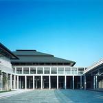県の武道館の写真