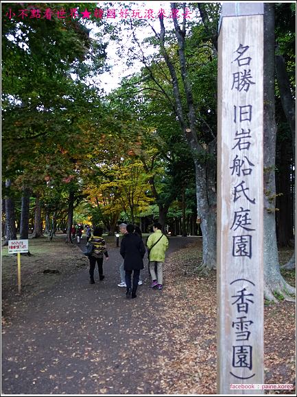 函館見晴公園 (2).JPG