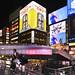 Billbords at Dotonbori in Osaka. It is a single street, running alongside the Dotonbori canal.