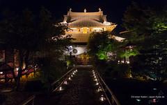 Temple Kangaan, Kyoto (Christian Kaden) Tags: beofjap bestofjapan japan kangaan kansai kioto kyoto tempel temple お寺 京都 仏教 仏閣 日本 日本一番 閑臥庵 関西