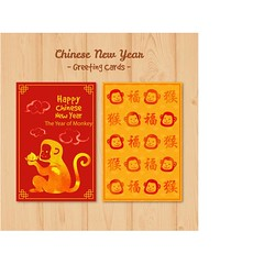 free vector Happy Chinese New Year 2017 Monkey Greeting Cards (cgvector) Tags: advertising backdrop background banner beautiful beauty card celebration classic color congratulation creative curl day deco decoration design graphic greeting greetingcard happyvalentinesday heart holiday illustration image leaf letter lettering lightning love luxury modern monkey new ornament ornamental ornate painting pattern red redbackground romance romantic shadows stars symbol valentine vectors newyear happynewyear winter 2017 party animal chinesenewyear wallpaper chinese happy event happyholidays china winterbackground