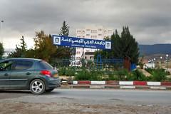 Université de Tebessa جامعة تبسة (habib kaki) Tags: tebessa تبسة جامعة université larbitebessi العربيالتبسي algérie algeria الجزائر