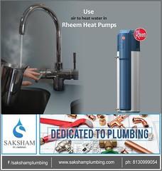 Use Air to Heat Water in Rheem Heat Pumps 2 2 2017 (sakshamplumbing) Tags: rheem heat pumps pressurized